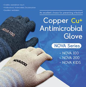 nova200 glove-1 350px